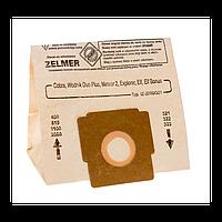 Бумажные пакеты для пылесоса (5шт) IZ-321.0081  ZELMER