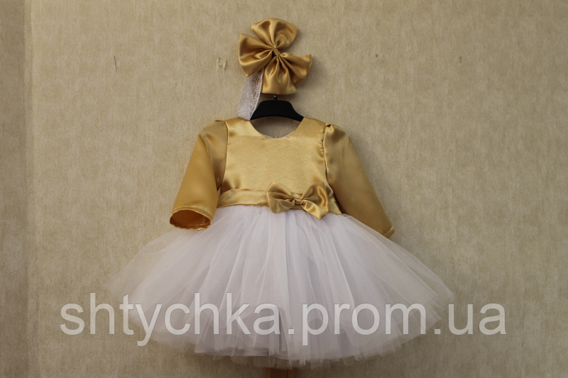 """Нарядное платье на девочку """" Золотое настроение"""""""