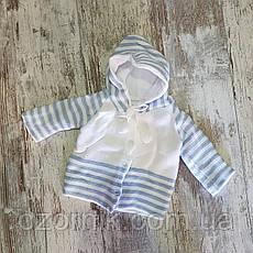 Оптом Куртка-кофта з капюшоном для малюків 1-2 роки (подвійний пошиття)