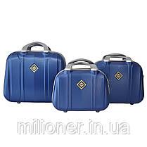 Набор чемоданов и кейсов 6в1 Bonro Smile синий, фото 3
