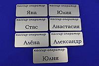 Бейджи металлические