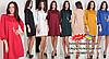 Жіноче плаття Рамада Різні кольори
