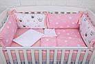 """Детская постель с 4 бортиками-подушками 33*60 см и простынкой """"Пудровые короны"""", фото 8"""