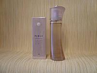 Aubusson - Perle D'Aubusson (2000) - Туалетная вода 11 мл (пробник) - Редкий аромат, снят с производства