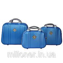 Набор чемоданов и кейсов 6в1 Bonro Smile светло синий, фото 3