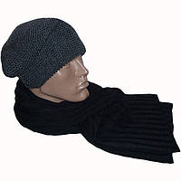 Мужская вязаная шапка - носок объемной вязки и шарф-петля