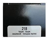 """Крем Земляной """"Wetter-Schutz"""" PROFESSIONAL для гладкой кожи с губкой Саламандра 75мл, фото 1"""