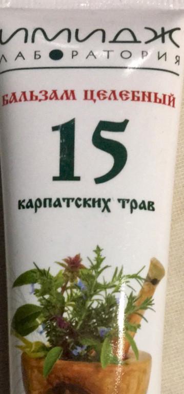 Імідж 27