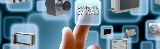 В2В-портал ССК ТМ