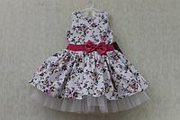 """Нарядное платье на девочку """"цветочное настроение"""" с малиновым поясом и бантом и белым фатином"""