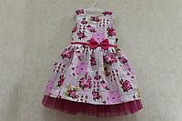 """Нарядное платье на девочку """"Изабелла"""""""