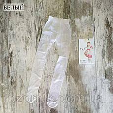 """Оптом Колготки для дівчаток, білі і кремові """"YO!"""" в асортименті розміри 92-158 см"""