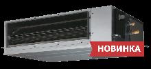 Канальний інверторний кондиціонер Fujitsu ARYG18LHTBP/AOYG18LBCA Smart Design