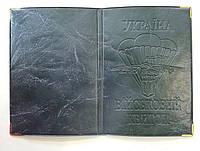 Обложка для военного билета для аэромобильной бригады из кожзаменителя
