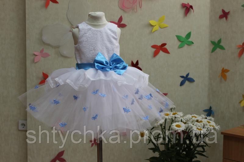 """Нарядное платье на девочку """"Мармеладка"""" с голубым поясом и бантиком и бабочками"""