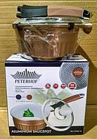 Ковш с керамичным покрытием Peterhof PH-15756-16 brown 1,3 л