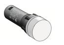 Сигнальные лампы IP40, 16мм