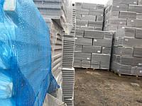 Стиродур Carbon 50x600x1200 mm (м2), фото 1