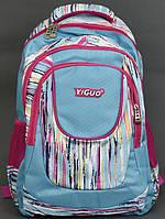 Школьный рюкзак ортопедический