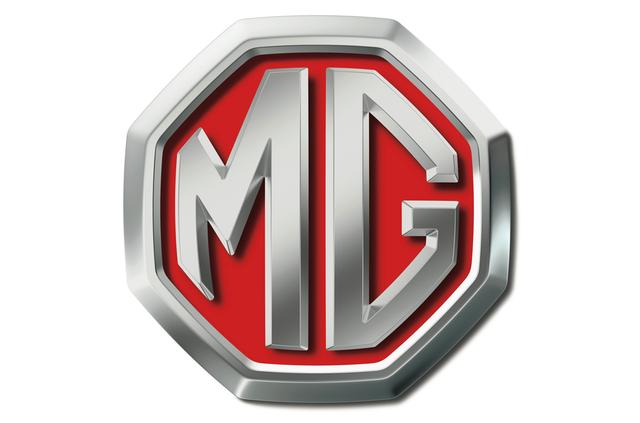 Замки блокировки для MG