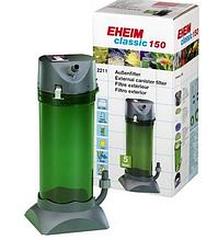 Внешний фильтр EHEIM (Эхейм) Сlassic 150 классический для аквариумов до 150 л