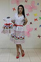 Повседневно - нарядное платье в украинском стиле на маму и доченьку (в стиле Фемели Лук)