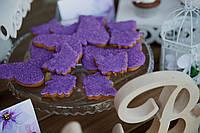 """Свадебный  медовый имбирный пряник в фиолетовом цвете """"Бабочка"""""""