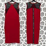 Женское стильное свободное платье-миди со вставкой сетки (3 цвета), фото 2