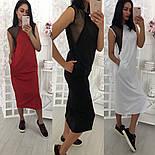 Женское стильное свободное платье-миди со вставкой сетки (3 цвета), фото 4