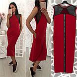 Женское стильное свободное платье-миди со вставкой сетки (3 цвета), фото 10