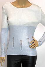 Жіноча голуба кофта із срібним напиленням , фото 3