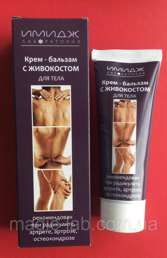 Бальзам от боли в суставах монастырский цена санатории голеностопных суставов реабилитации
