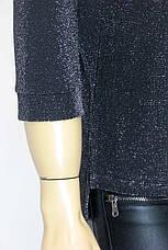 Жіночий нарядний реглан з люрексом Pretty Lolita, фото 3