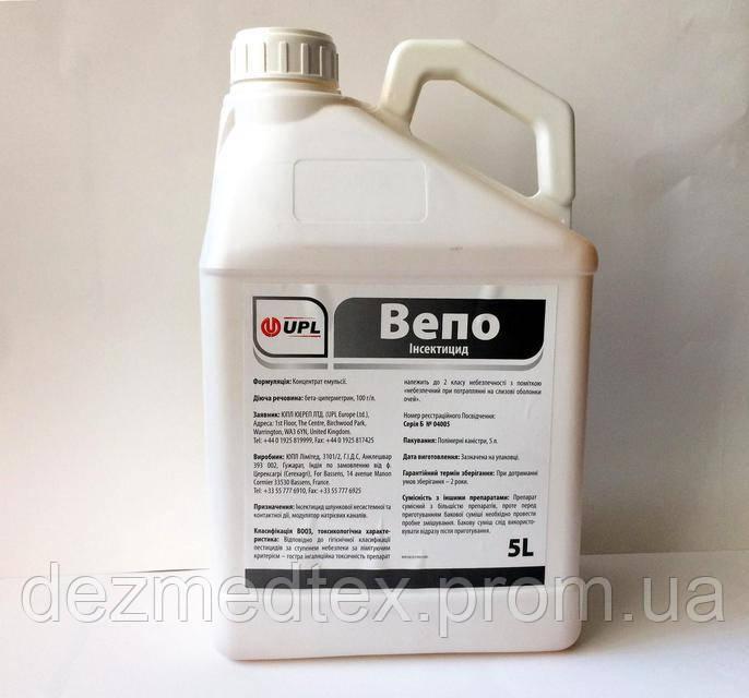 ВЕПО инсектицид по 1 литру, банка