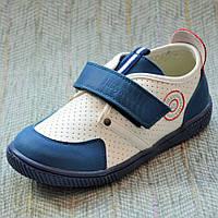 Летние кроссовки, Шалунишка размер 28 29 30 31