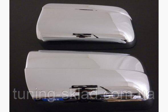 Хром накладки на зеркала Mercedes S-klass W140 (Мерседес ЭС -класс)