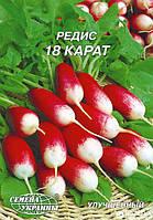 Семена редиски Карат