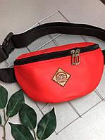 Поясная сумка бананка красная ШТОРМ Крафт (поясная сумка, сумка женская, жіноча сумка, червона сумка)