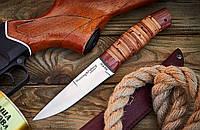 Нож охотничий Стриж, хороший образец для использования в походно-полевых условиях, отличный подарок мужчине