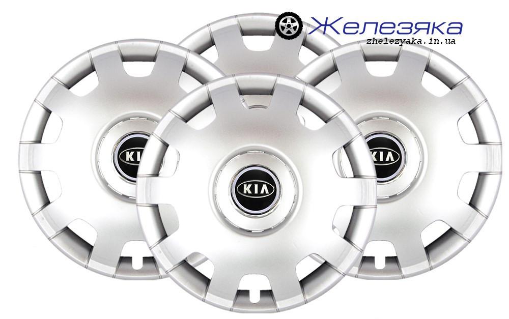 Колпаки на колеса R14 SKS/SJS №212 Kia