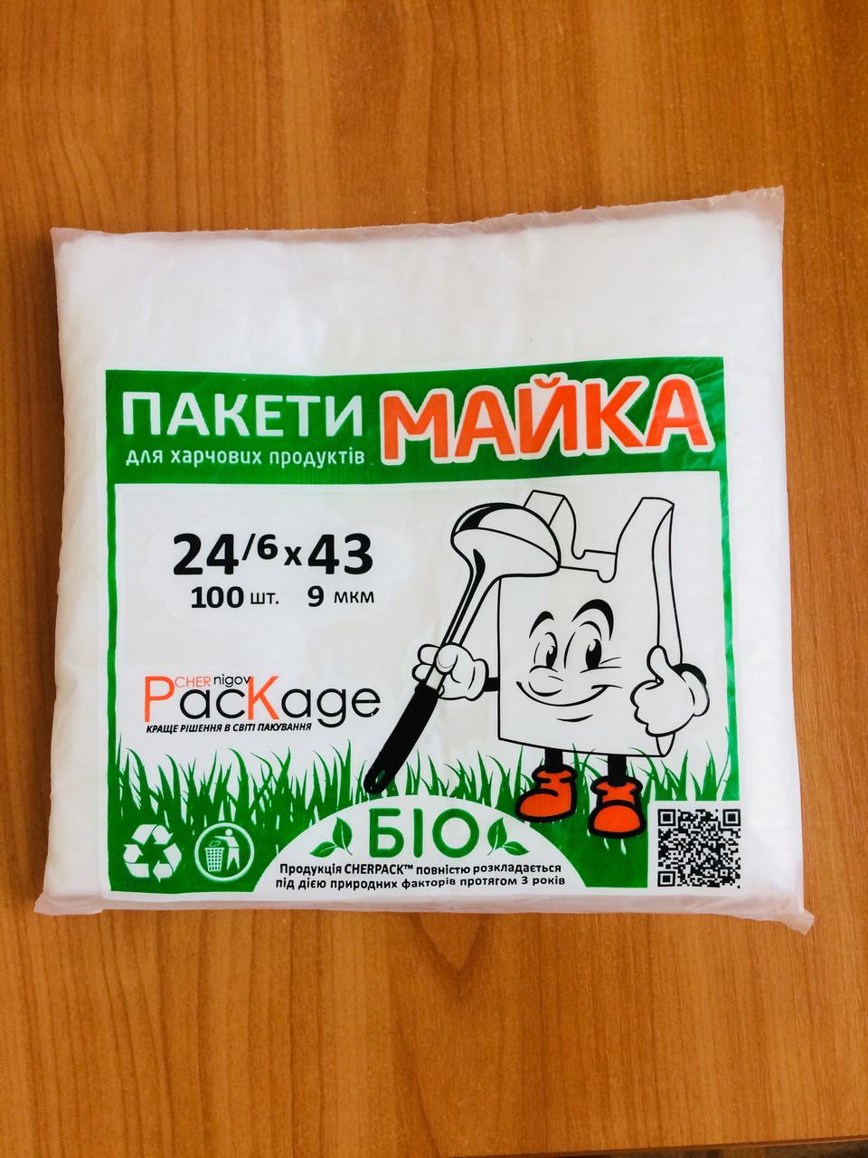 Пакет полиэтиленовый Био Майка №2 240*430 9мкм Черпак