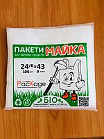 Пакет полиэтиленовый Био Майка №2 240*430 9мкм Черпак, фото 1