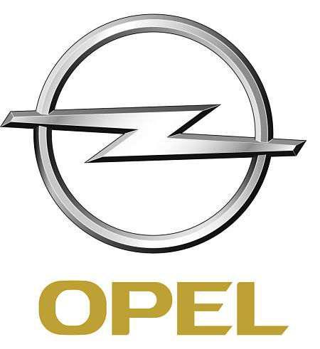 Замки блокировки для Opel