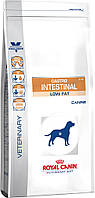Лечебный сухой корм для собак Royal Canin Gastro Intestinal Low Fat Canine, 1,5 кг