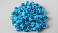 Маркеровочные номерные кольца для голубей диаметром 8мм голубой