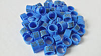 Маркеровочные номерные кольца для голубей диаметром 8мм синий