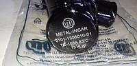 Термостат ВАЗ 2101-2107 METAL-INCAR