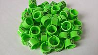 Маркеровочные номерные кольца для голубей диаметром 8мм зеленый