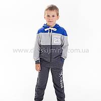 """Спортивный костюм для мальчика  """"Джордан"""""""