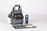 Сумка-рюкзак для мамы с ребёнком Leleka babyDi grey